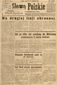 Słowo Polskie. 1930, nr227