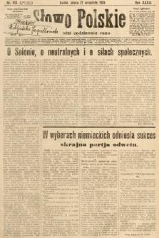 Słowo Polskie. 1930, nr254