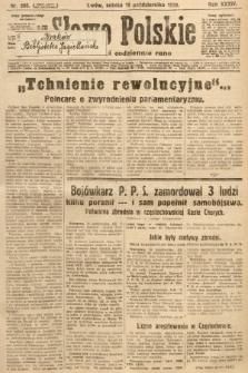 Słowo Polskie. 1930, nr285