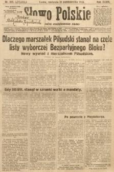 Słowo Polskie. 1930, nr293