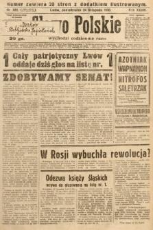 Słowo Polskie. 1930, nr322