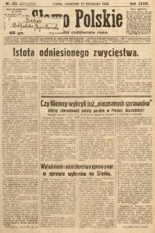 Słowo Polskie. 1930, nr325