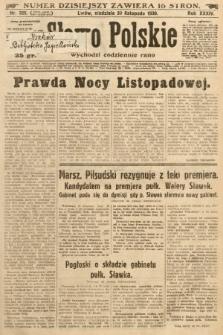 Słowo Polskie. 1930, nr328