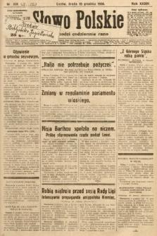 Słowo Polskie. 1930, nr338