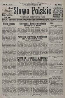 Słowo Polskie. 1928, nr26