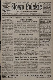Słowo Polskie. 1928, nr93