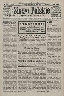 Słowo Polskie. 1928, nr197