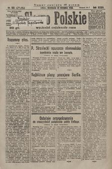 Słowo Polskie. 1928, nr235
