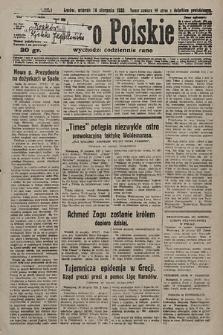 Słowo Polskie. 1928, nr237