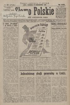 Słowo Polskie. 1928, nr284