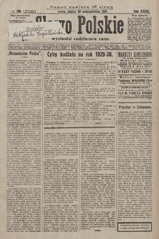 Słowo Polskie. 1928, nr296