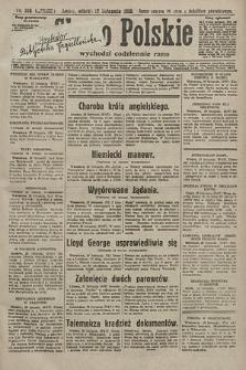 Słowo Polskie. 1928, nr328