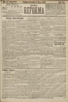 Nowa Reforma. 1922, nr161