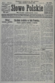 Słowo Polskie. 1927, nr5