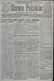 Słowo Polskie. 1927, nr11
