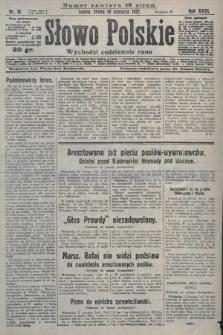 Słowo Polskie. 1927, nr18