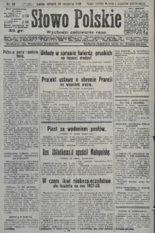 Słowo Polskie. 1927, nr24