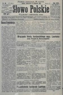 Słowo Polskie. 1927, nr26