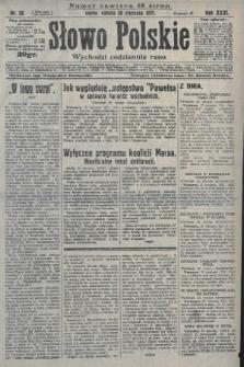 Słowo Polskie. 1927, nr28