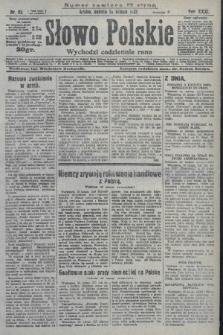 Słowo Polskie. 1927, nr42