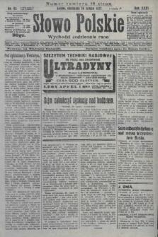 Słowo Polskie. 1927, nr43