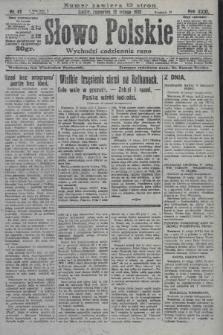 Słowo Polskie. 1927, nr47