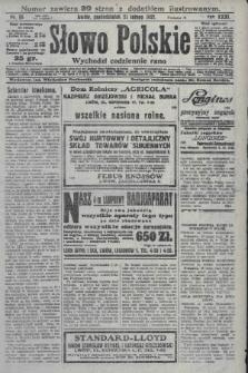Słowo Polskie. 1927, nr51