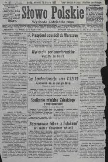 Słowo Polskie. 1927, nr52