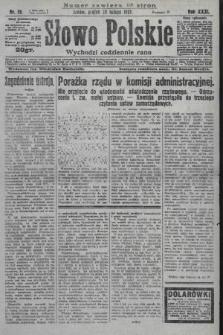 Słowo Polskie. 1927, nr55