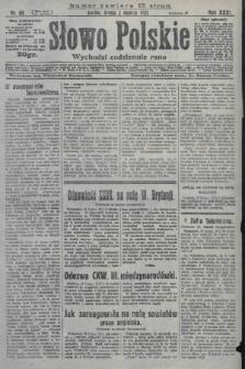 Słowo Polskie. 1927, nr60