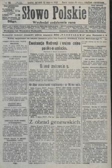 Słowo Polskie. 1927, nr73