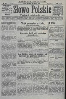 Słowo Polskie. 1927, nr77