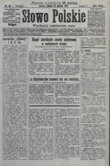 Słowo Polskie. 1927, nr84