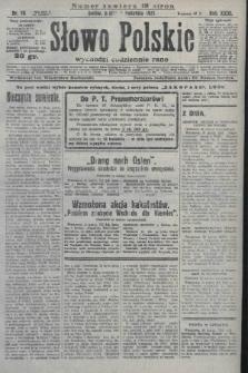Słowo Polskie. 1927, nr90