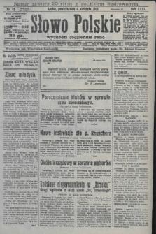 Słowo Polskie. 1927, nr93