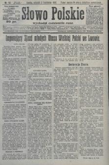 Słowo Polskie. 1927, nr94