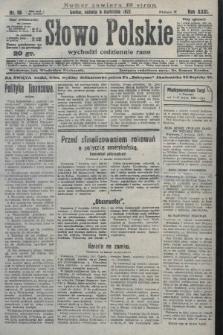 Słowo Polskie. 1927, nr98