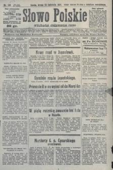 Słowo Polskie. 1927, nr107