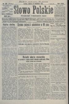 Słowo Polskie. 1927, nr109