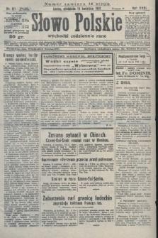 Słowo Polskie. 1927, nr111