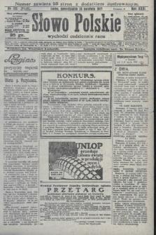 Słowo Polskie. 1927, nr112