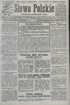 Słowo Polskie. 1927, nr113