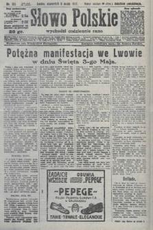 Słowo Polskie. 1927, nr122