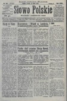 Słowo Polskie. 1927, nr135
