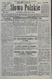Słowo Polskie. 1927, nr138