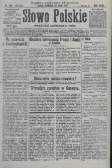 Słowo Polskie. 1927, nr139