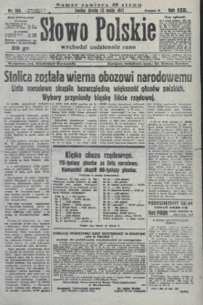 Słowo Polskie. 1927, nr142