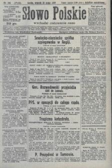 Słowo Polskie. 1927, nr148