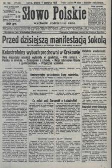 Słowo Polskie. 1927, nr155