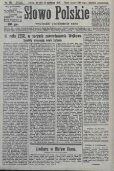 Słowo Polskie. 1927, nr162